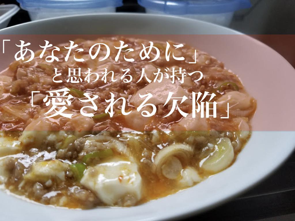 f:id:daichi6388:20170224004649j:plain