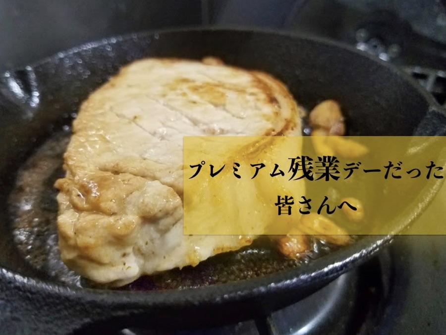 f:id:daichi6388:20170226112109j:plain