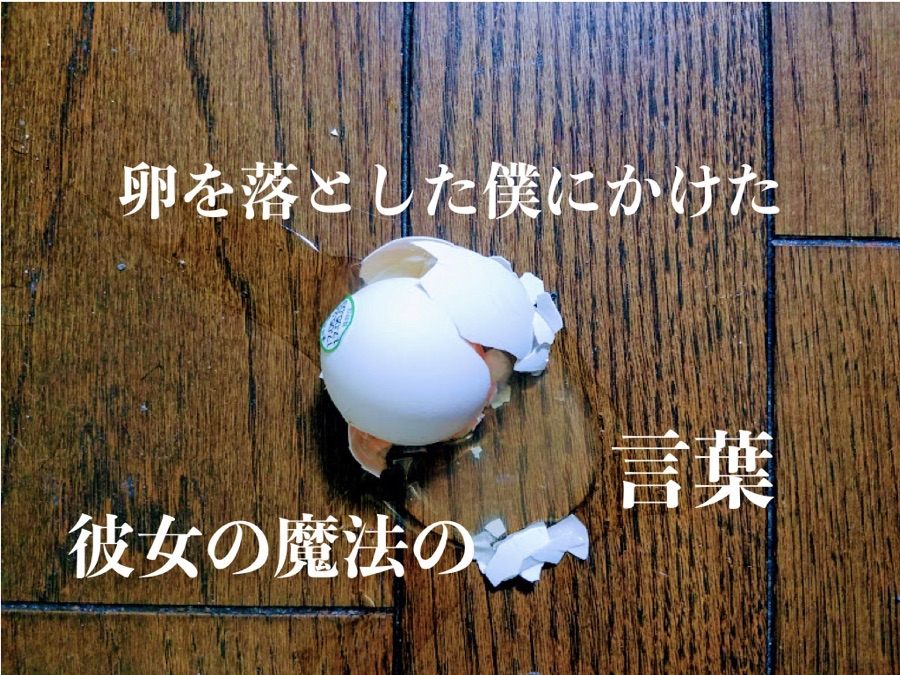 f:id:daichi6388:20170520004854j:plain