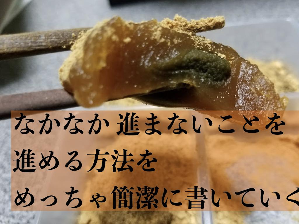 f:id:daichi6388:20170613194949j:plain