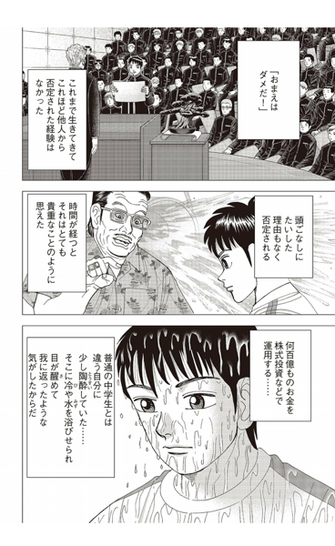 f:id:daichi6388:20170704234358p:plain
