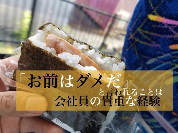 f:id:daichi6388:20170705001828j:plain