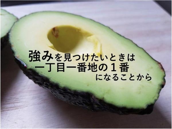 f:id:daichi6388:20170806234850j:plain