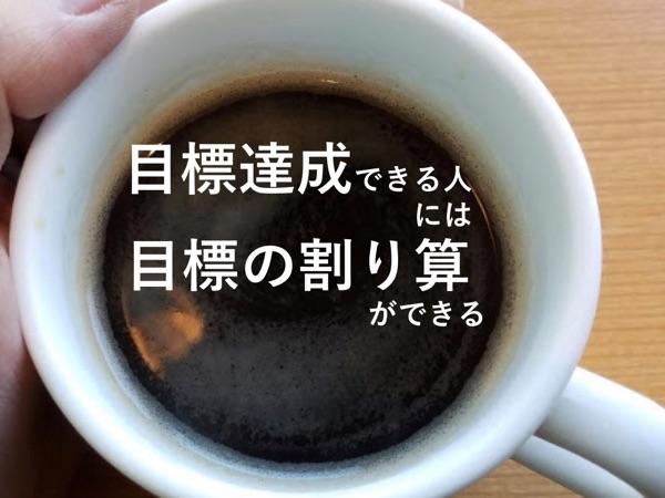 f:id:daichi6388:20170810214858j:plain