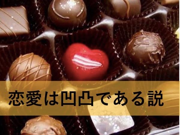 f:id:daichi6388:20170818232652j:plain