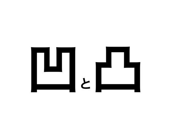 f:id:daichi6388:20170818232810j:plain