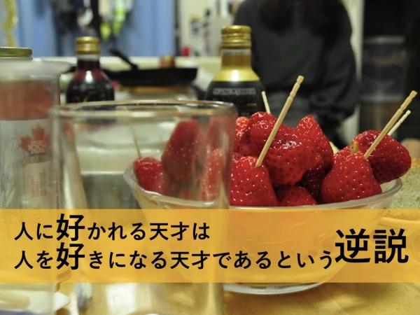 f:id:daichi6388:20170820234901j:plain