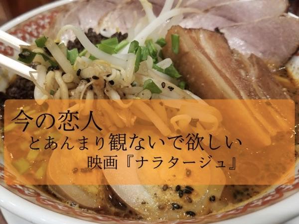 f:id:daichi6388:20171013201906j:plain