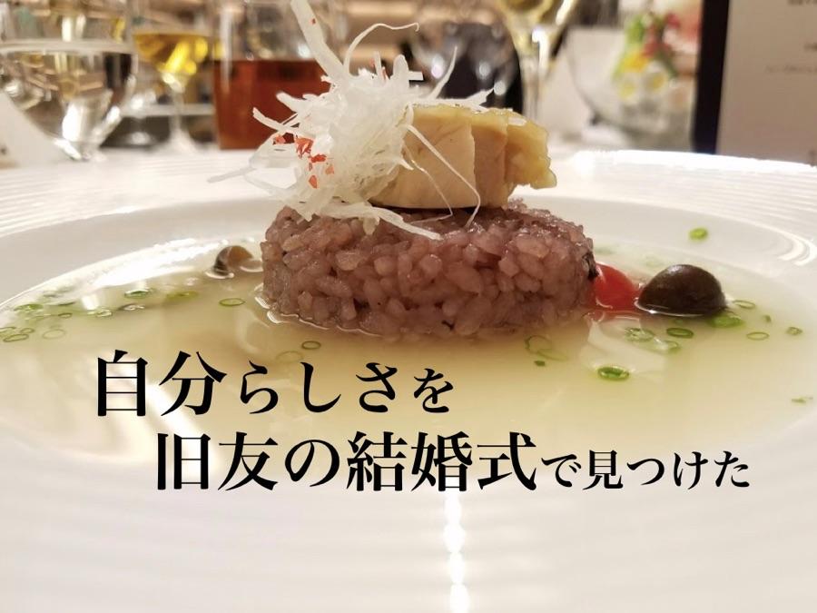 f:id:daichi6388:20171214132947j:plain