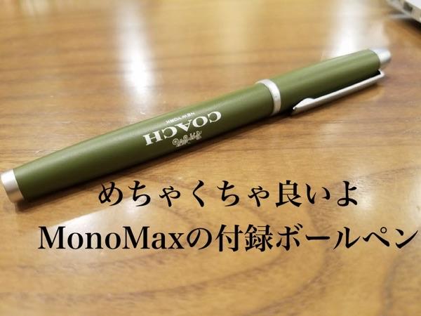 f:id:daichi6388:20171227234419j:plain