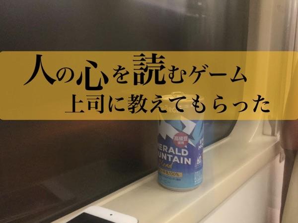 f:id:daichi6388:20180117230031j:plain