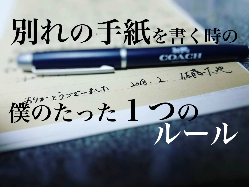f:id:daichi6388:20180218194204j:plain