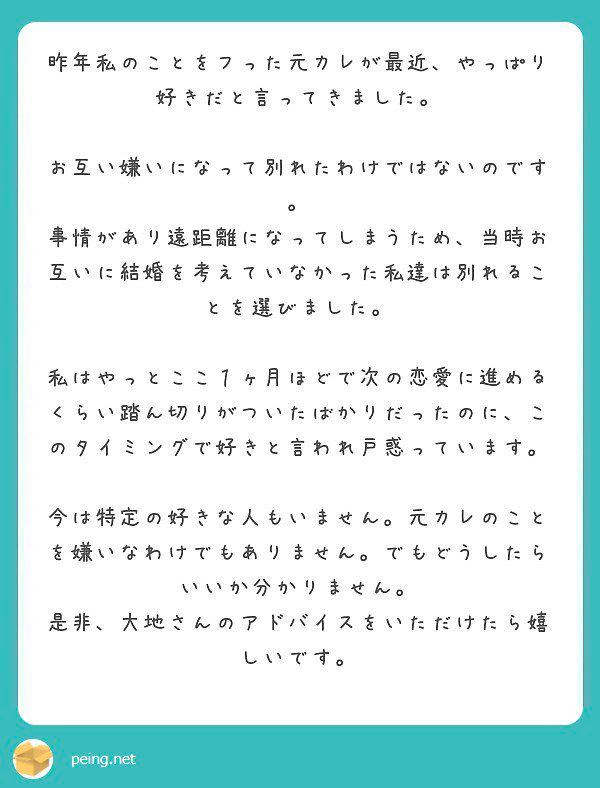 f:id:daichi6388:20180221221849p:plain
