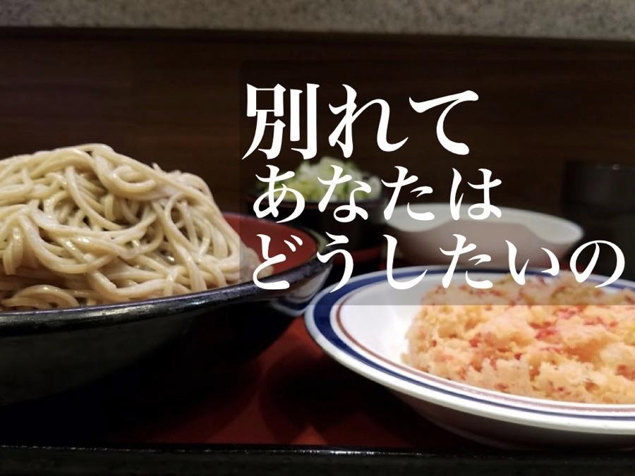f:id:daichi6388:20180221222847j:plain