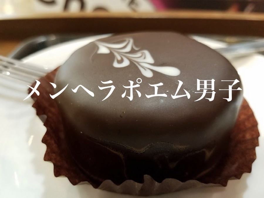 f:id:daichi6388:20180319224547j:plain