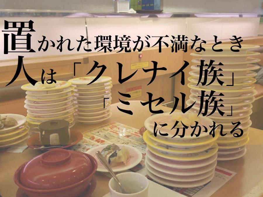 f:id:daichi6388:20180410200812j:plain