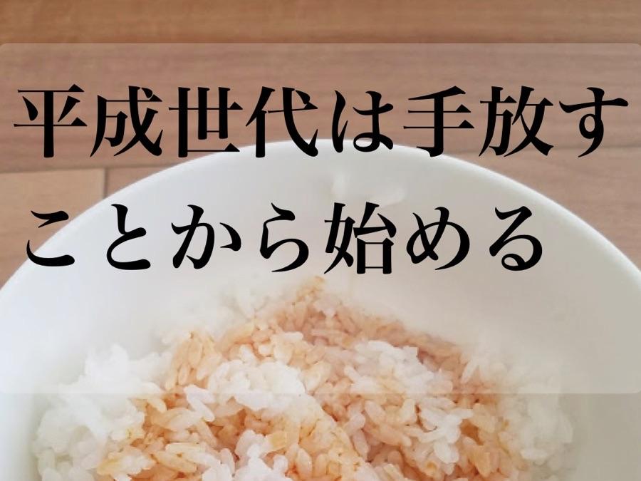 f:id:daichi6388:20180527232905j:plain