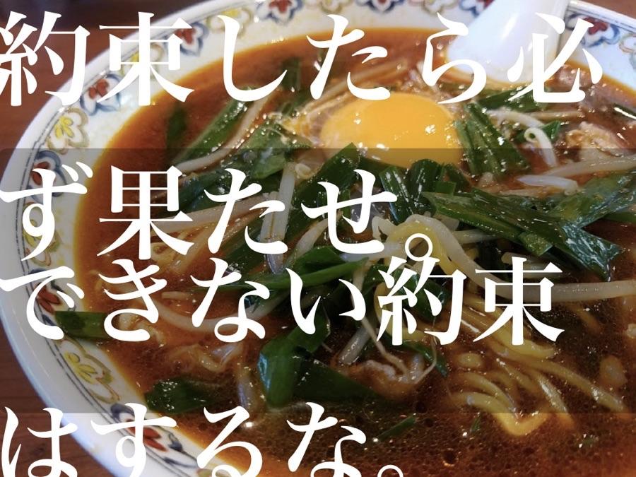 f:id:daichi6388:20180723231609j:plain