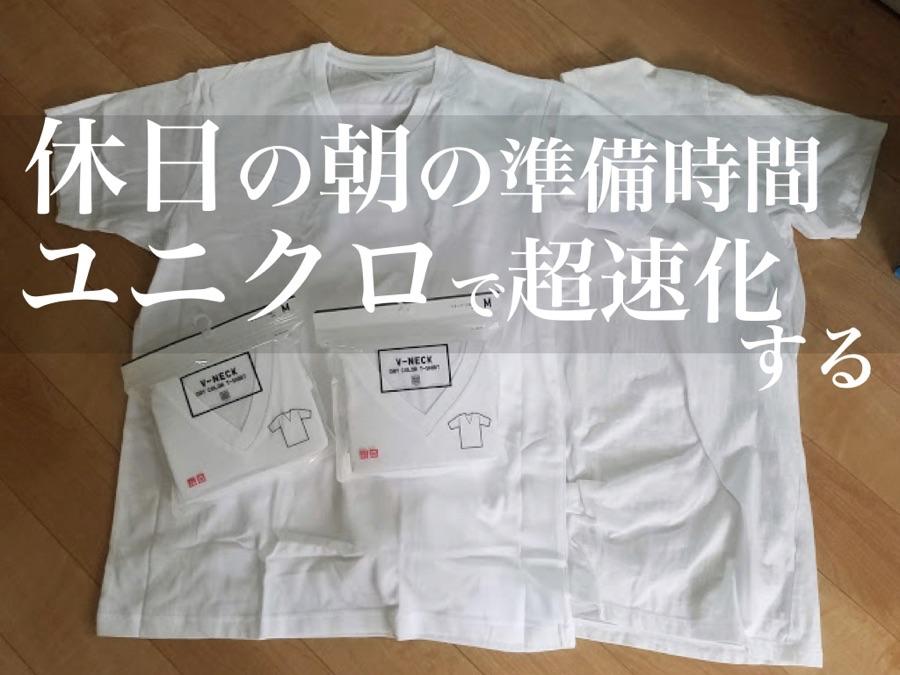 f:id:daichi6388:20180819132021j:plain