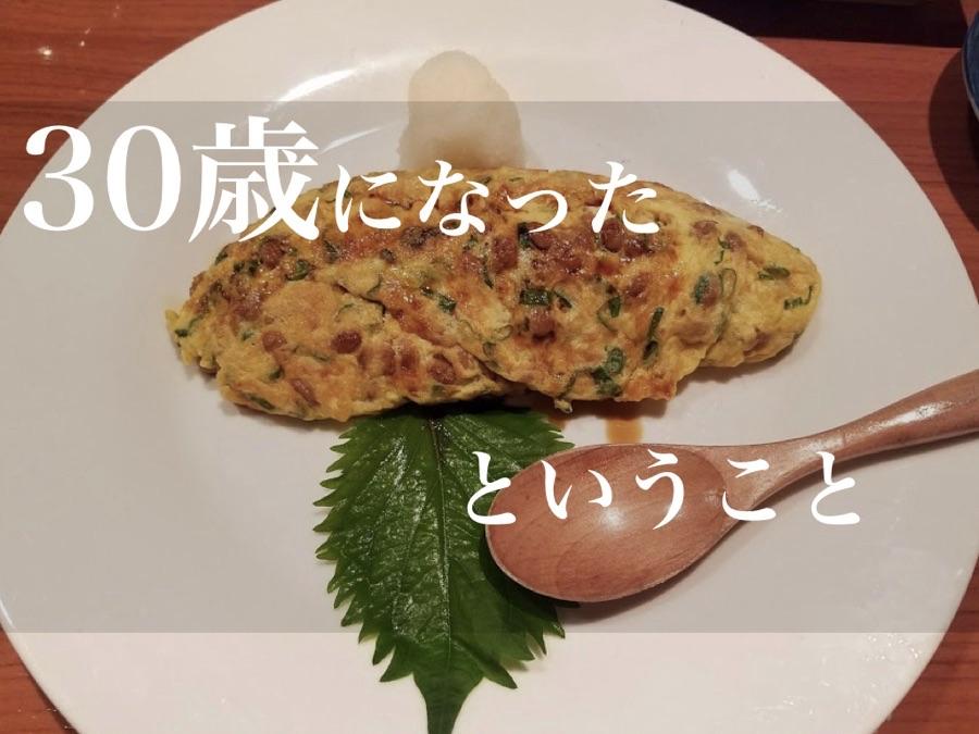 f:id:daichi6388:20180819212716j:plain