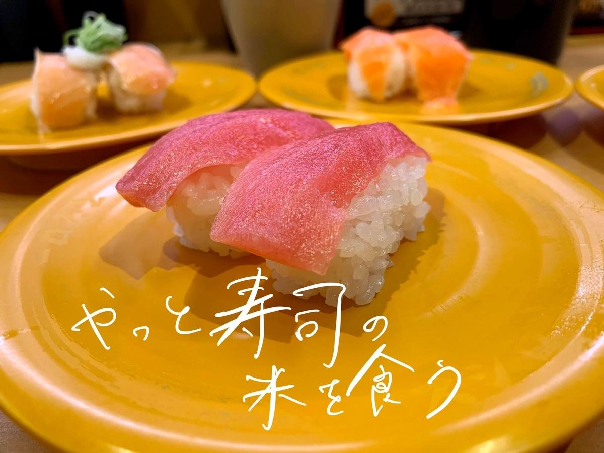 f:id:daichi6388:20191218213918j:plain