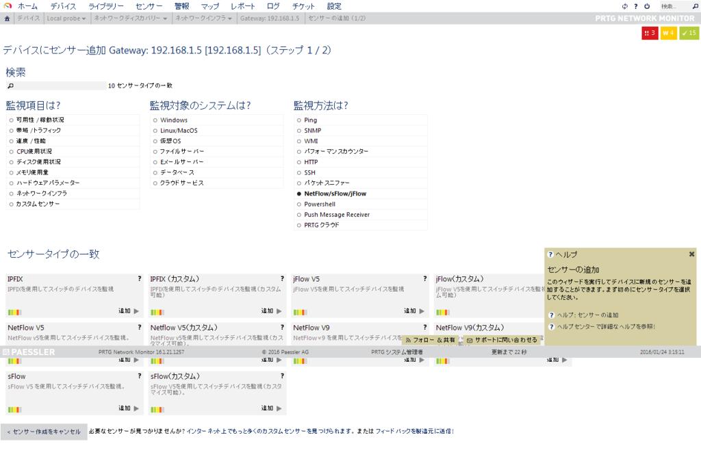 f:id:daichi703n:20160127015453p:plain