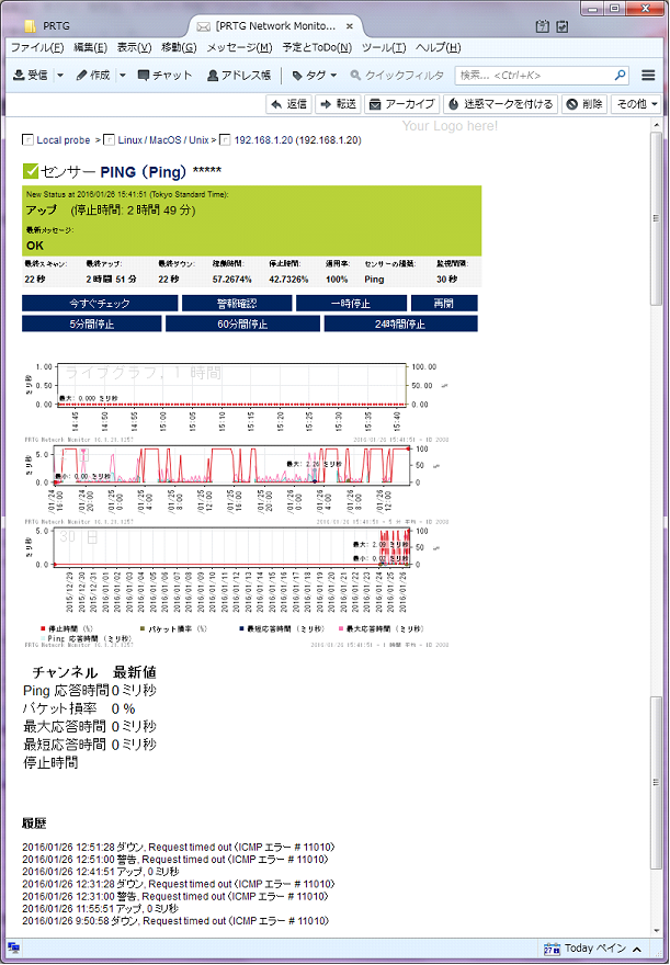 f:id:daichi703n:20160127015725p:plain