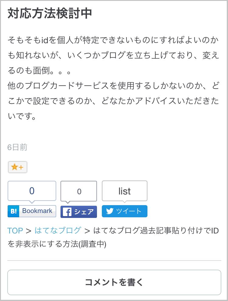 f:id:daichi703n:20160306124214p:plain