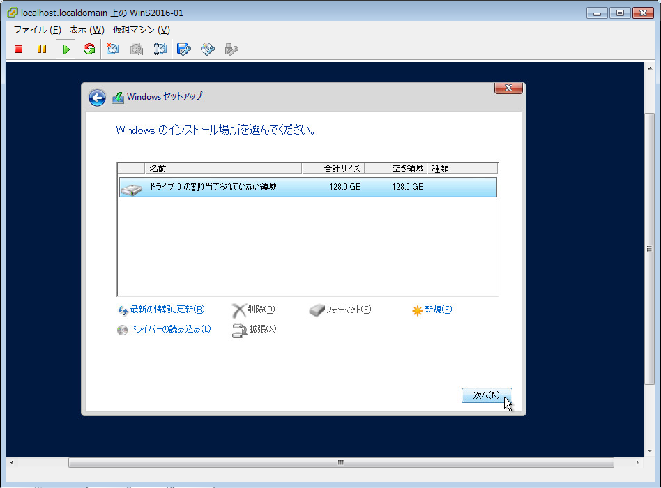 f:id:daichi703n:20160409121000p:plain