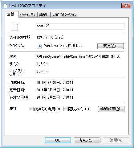 f:id:daichi703n:20160825082644p:plain