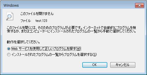 f:id:daichi703n:20160825082713p:plain