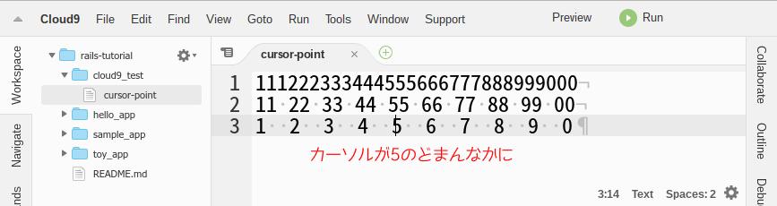 f:id:daichi703n:20161006212717p:plain