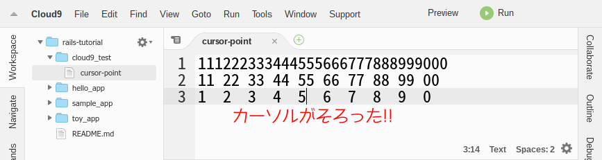 f:id:daichi703n:20161006214717p:plain