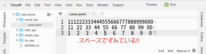 f:id:daichi703n:20161006214840p:plain