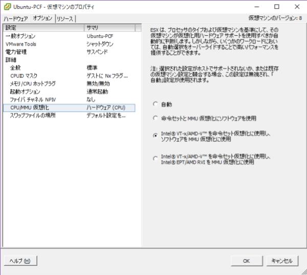 f:id:daichi703n:20161127193325p:plain