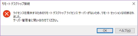f:id:daichi703n:20161128010715p:plain