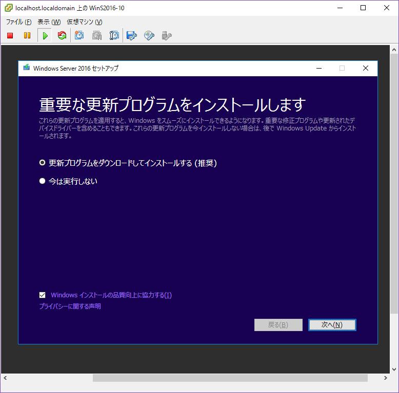 f:id:daichi703n:20161128010855p:plain