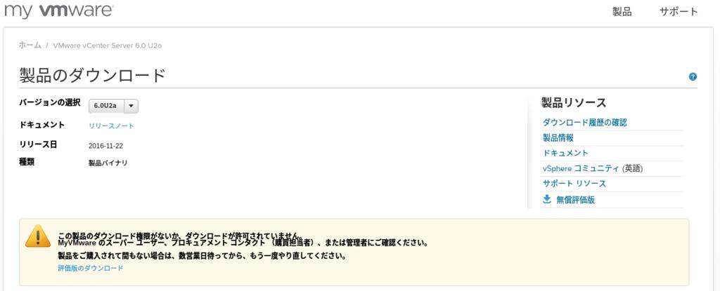 f:id:daichi703n:20161210180333p:plain