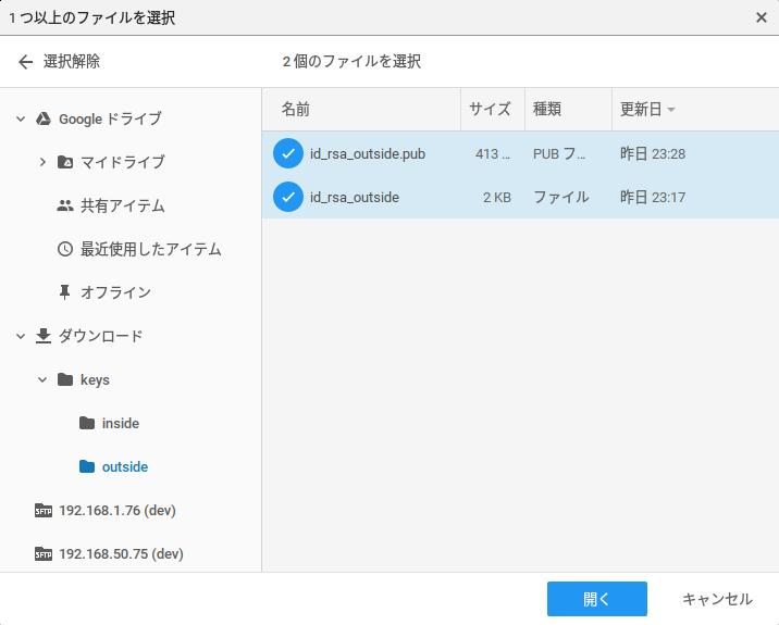f:id:daichi703n:20170202005441p:plain