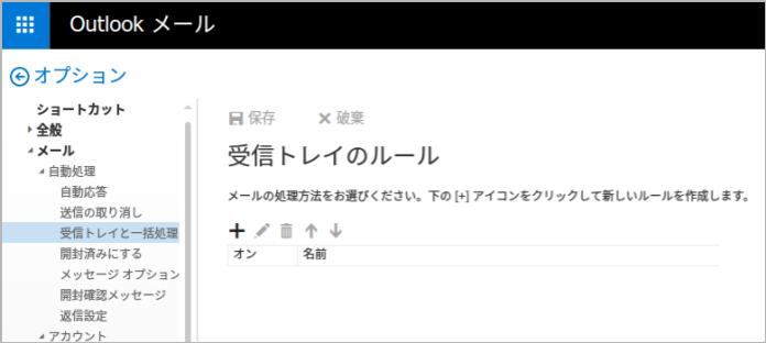 f:id:daichi703n:20170305150908p:plain