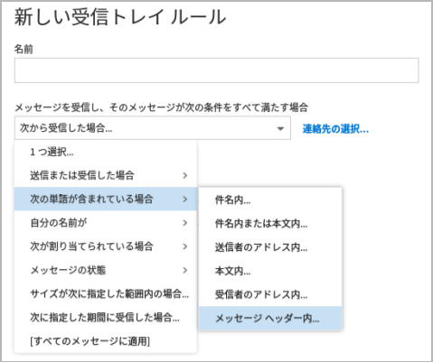 f:id:daichi703n:20170305151019p:plain