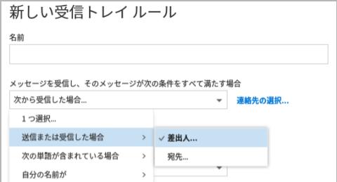 f:id:daichi703n:20170305151739p:plain