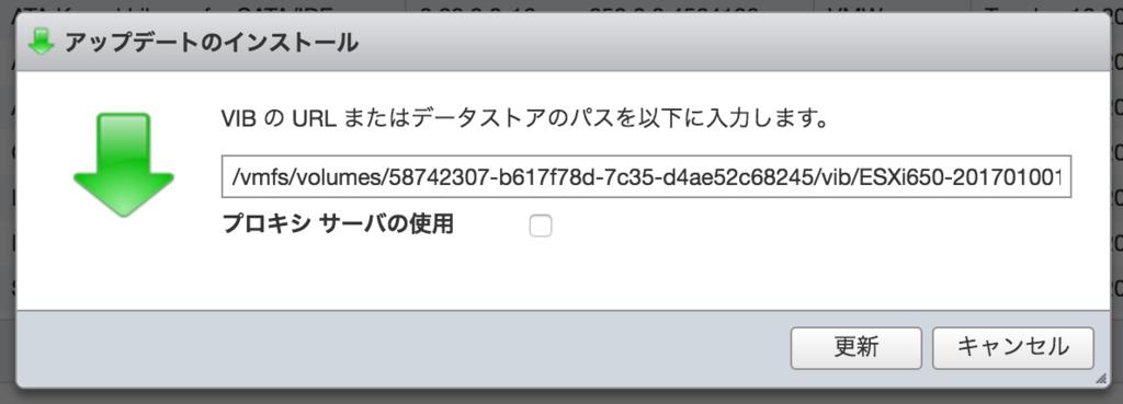 f:id:daichi703n:20170504235352p:plain