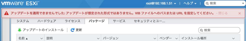 f:id:daichi703n:20170505001211p:plain