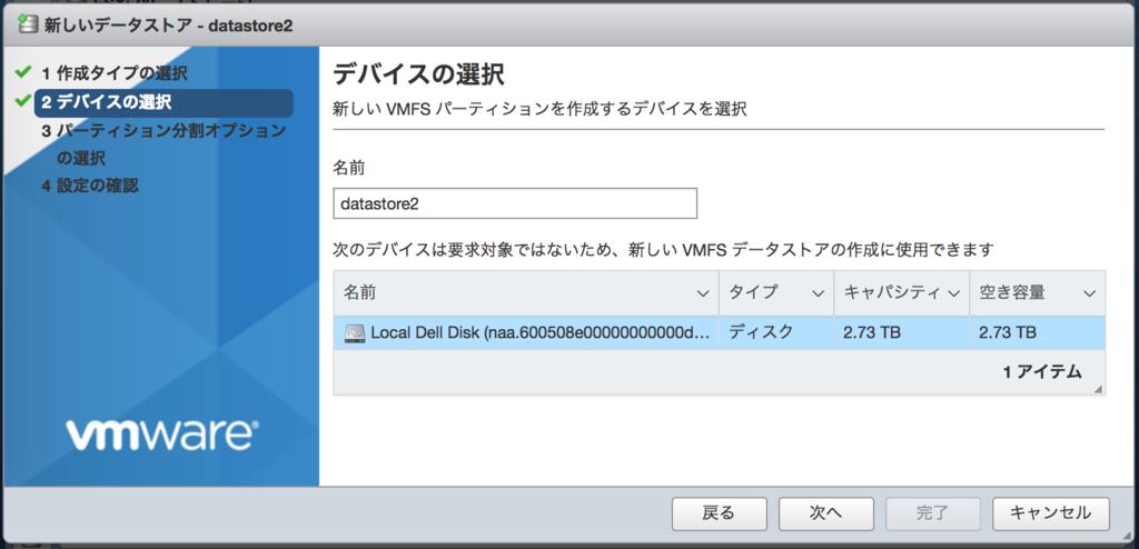 f:id:daichi703n:20170505212737p:plain
