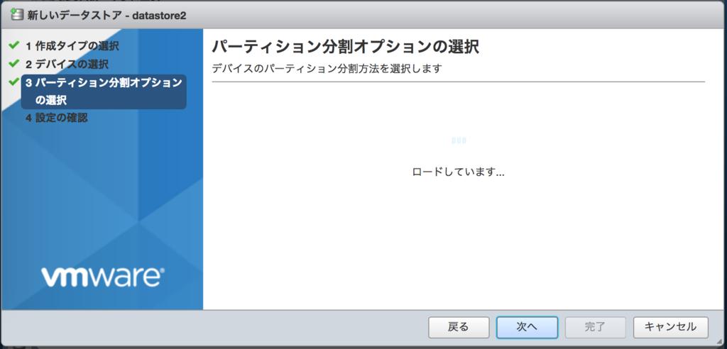 f:id:daichi703n:20170505212920p:plain