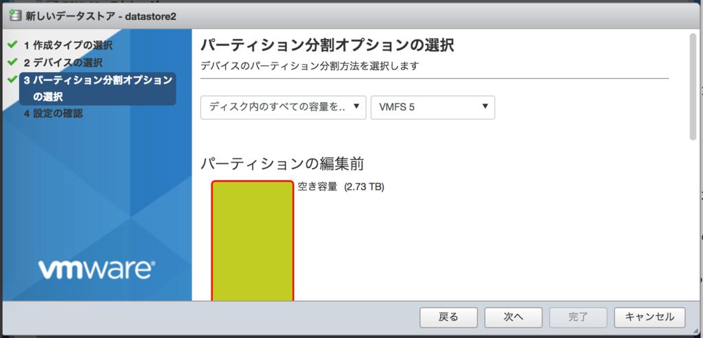 f:id:daichi703n:20170505213027p:plain