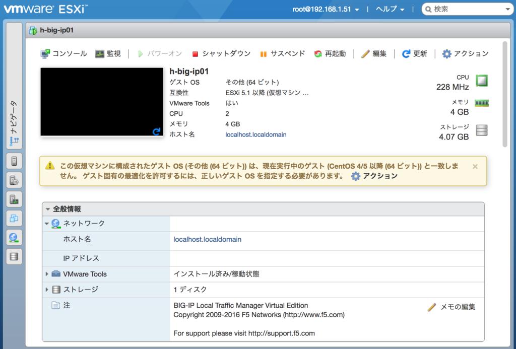 f:id:daichi703n:20170507151027p:plain