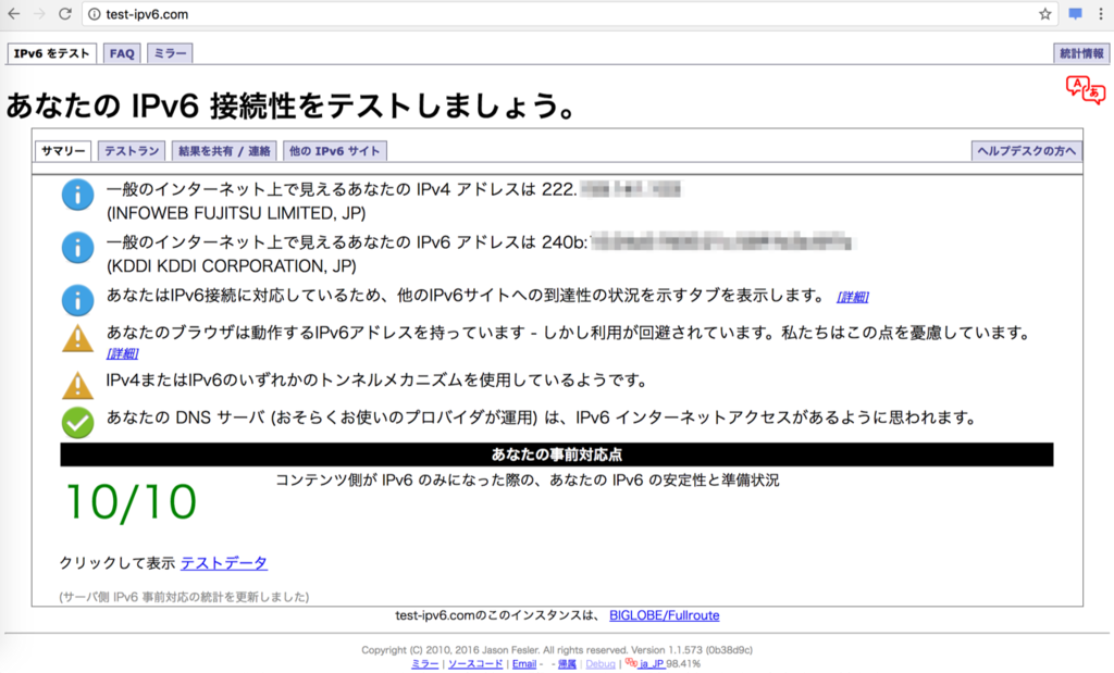 f:id:daichi703n:20170823015111p:plain