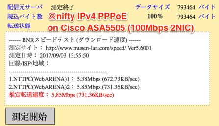 f:id:daichi703n:20170903163444p:plain
